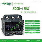 韩国施耐德EOCRNM2保护器