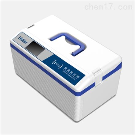 冷藏转运箱(标本、疫苗、血液)