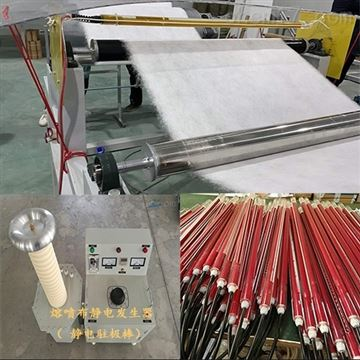 熔喷布静电驻极装置成套设备