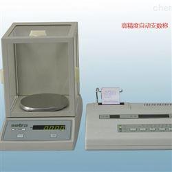 纺织实验室仪器