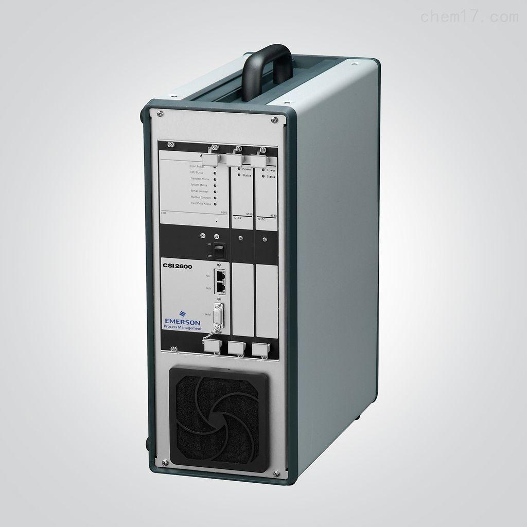 Emerson AMS 2600便携式振动分析系统