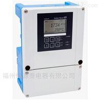 CLM253-CD8005COM253-DX8005德国E+H水分析仪变送器