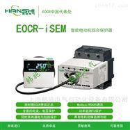 EOCR-ISEMM施耐德韩国三和电动机综合保护器