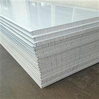 4-2济南无尘车间厂家供应岩棉彩钢板