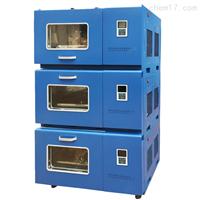 三层组合式恒温振荡培养箱