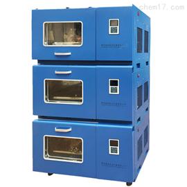 ZHZY-CF三层组合式恒温振荡培养箱