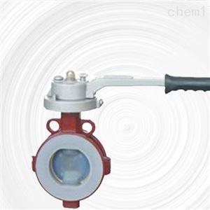 型调节型四氟密封蝶阀D41F、D71F 专业生产