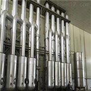 高价回收5吨强制循环316L蒸发器