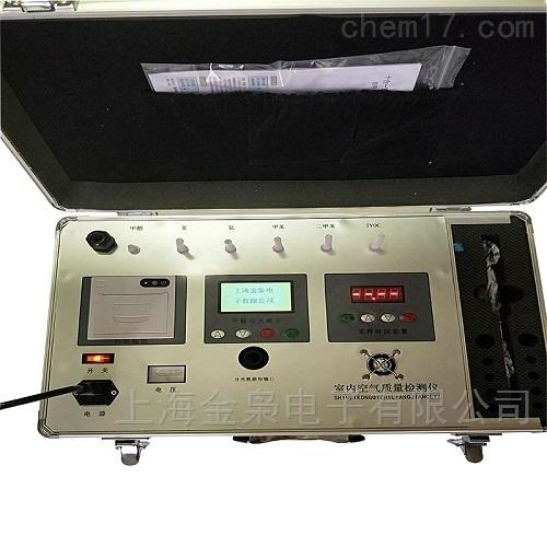 甲醛 室内空气质量检测仪