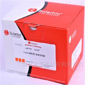 TUNEL细胞凋亡检测试剂盒