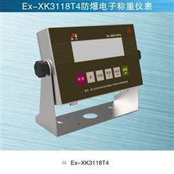 EX-XK3118T4防爆稱重模擬顯示儀表寧波柯力稱重儀表
