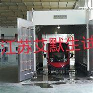 方舱和载车淋雨房