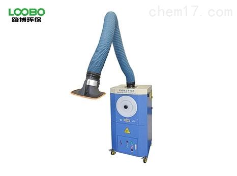 青岛路博LB-SZ(D)焊接烟尘净化器