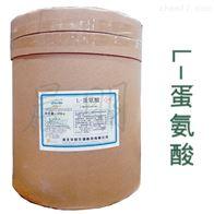 L-蛋氨酸生产厂家报价
