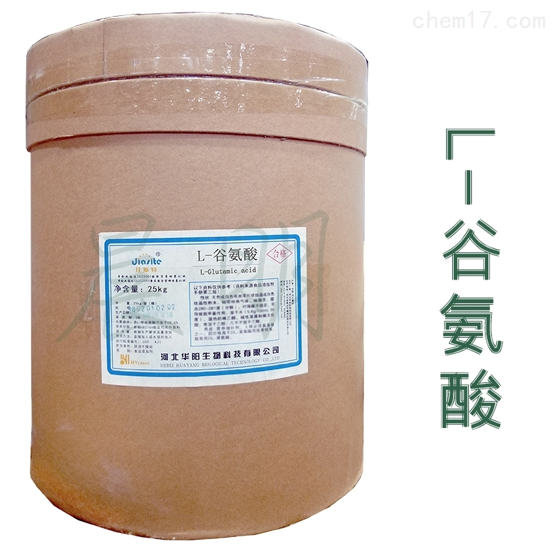 L-谷氨酸生产厂家报价