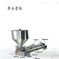 半自动220克咖喱酱加热式小型酱料灌装机