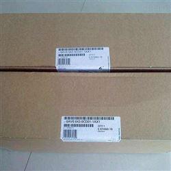 西门子触摸屏代理商6AV6642-0DC01-1AX0