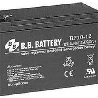 BP10-12台湾BB蓄电池BP系列含税运