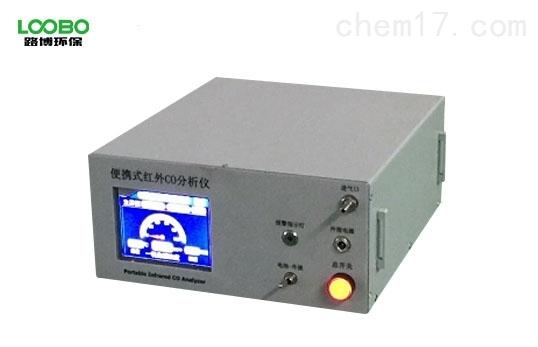 LB-3015E智能红外一氧化碳分析仪