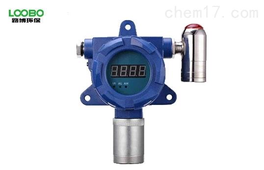 LB-BD 固定式可燃气检测仪