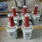 熔喷布静电驻极成套设备