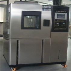 北京小型交变高低温湿热试验箱