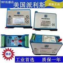 TM532美国进口涡流传感器变送保护表TM531