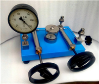 超高壓手動液壓源250MPa