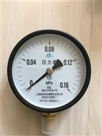 Y-103A 压力表上海自动化仪表四厂