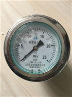 Y-153B-F 不锈钢压力表上海自动化仪表四厂