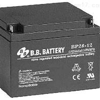 BP28-12台湾BB蓄电池BP系列价格