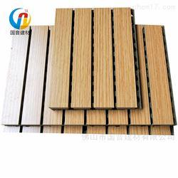 墙面吸音-木质槽孔吸音板厂家