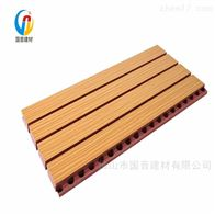 会议室墙面木质吸音板厂家