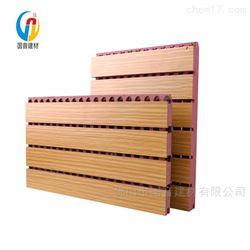 体育馆木质吸音板厂家