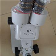 奥卡显微镜OKA XTL-2600/2400