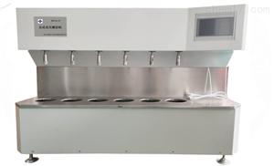 多功能立式去污測定機HCQW-IV型