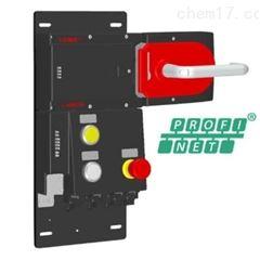 MGB-PN系列EUCHNER多功能安全门控系统
