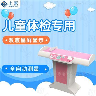 SH-3008婴儿体检秤 婴儿身高体重测量仪上禾SH-3008