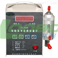 LB-2020B智能电子皂膜流量计