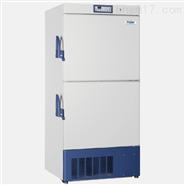 -40℃低温保存箱冷冻柜恒温冷冻箱