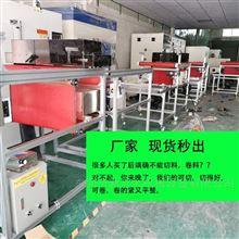 静电驻极65机后端收料机熔喷布分切机卷料机*