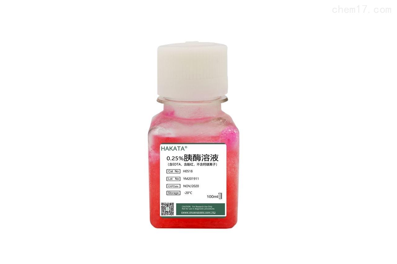 HAKATA25200-072胰酶 500ml