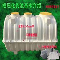 0.5 0.87 1 1.5 2 2.5立方旱厕改造玻璃钢模压化粪池厂家直销
