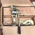提供电力承试设备紧线器