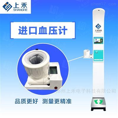 SH-800A身高体重血压一体机医用体重身高测量仪