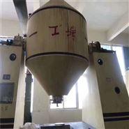 搪瓷双锥干燥机回收