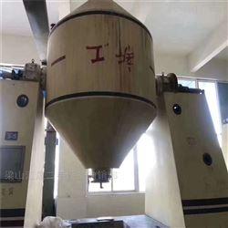 二手常州产双锥干燥机