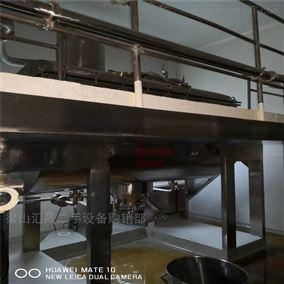 二手流化床干燥机