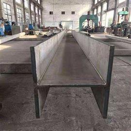 加工定制 1-200904L不锈钢H型钢 江苏泰普斯