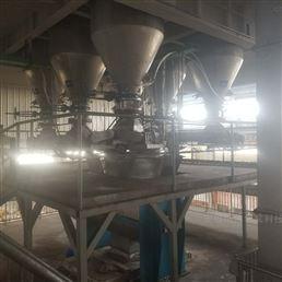 贵州水溶肥粉剂生产线